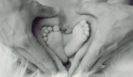 【出生前診断】必ずしも医師から検査の説明があるわけではない【検討中の方は要注意です】