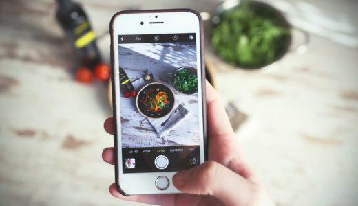 【簡単】iphoneで撮影した写真をMacで100KB以下に圧縮する方法【サイト表示速度の改善に有効】