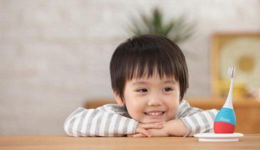歯みがきを嫌がる1歳児への効果的な5つの対処法【ストレスから解放されよう】