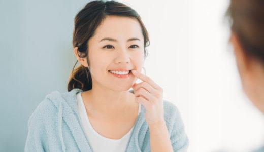 コーヒーによる歯の着色汚れをスッキリ落とす方法と予防策【白い歯で思いっきり笑おう】